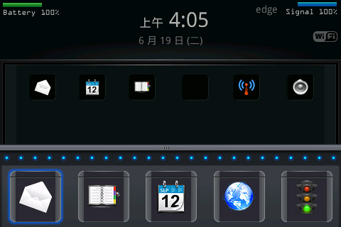 <b>ONYX Theme for blackberry 9000 bold themes</b>