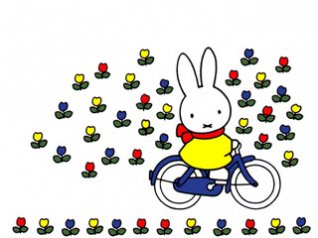 <b>miffy for bb wallpapers</b>