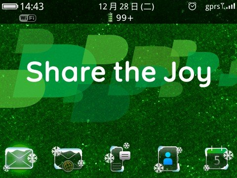 <b>Share The Joy for blackberry os5.0 themes</b>