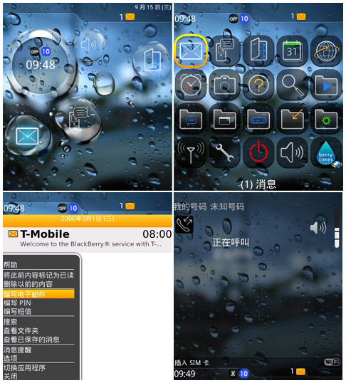 Drops storm themes os4.7