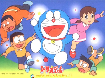 <b>Doraemon for blackberry ringtones</b>