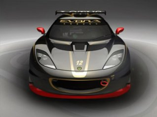 Evora GT front wallpapers for mobile