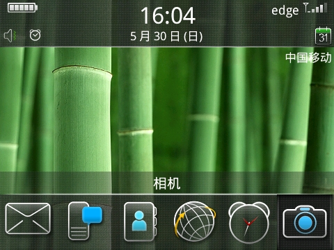 OS6.0 style for 89,90,96,97 themes