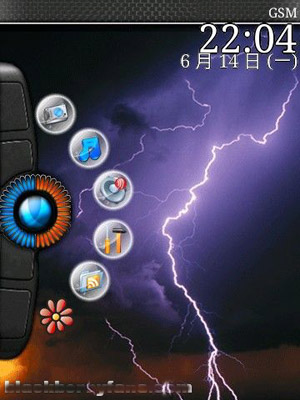 StormKick 95xx theme download