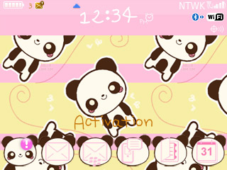 cute panda theme for blackberry 85xx 93xx os5 0 devices free