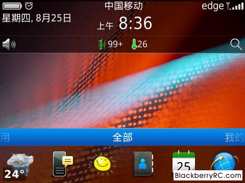 Blackberry 7 9900 style themes for BB 9780,9700,9