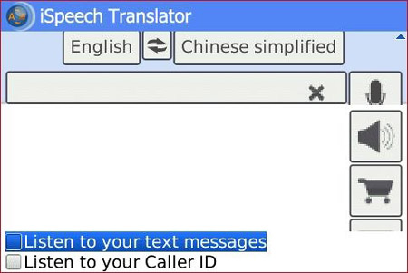 iSpeech Translator v1.1.43 for blackberry applica
