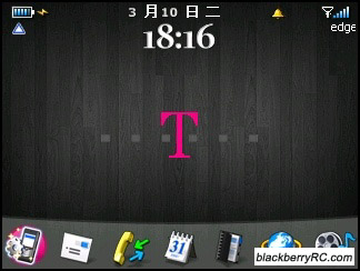 T-Mobile blackberry themes for 83xx,87xx,88xx os4