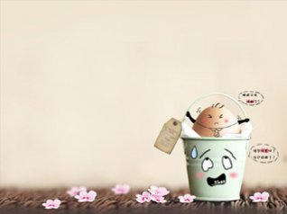 Cute Eat Cup wallpapers for blackberry 8900,9900
