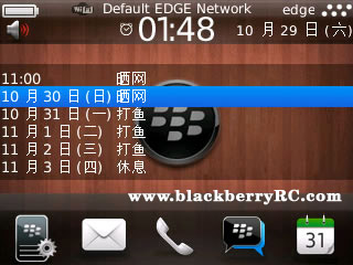 TimeBreak v2.0 83,87,88 theme for blackberry os4.