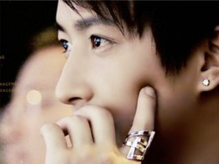HanGeng for bb 640x480 wallpapers