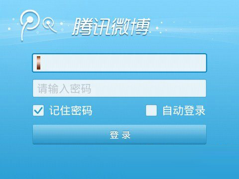 Tencent Weibo v2.2.0.205