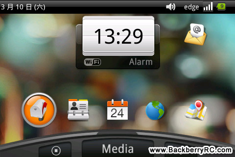 <b>HTC HERO for blackberry 9000 bold themes os4.6</b>