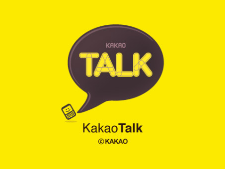 <b>KakaoTalk Messenger updated to 2.6.2 for OS 5.0-7</b>