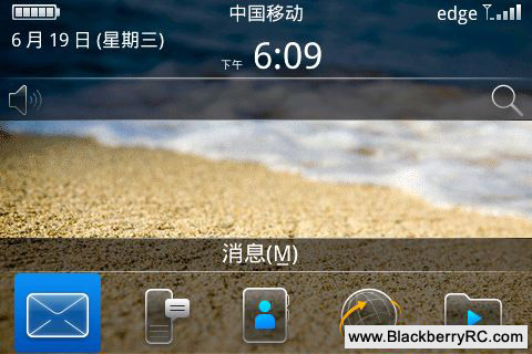 Memory Clean for bb bold 9000 themes free ota