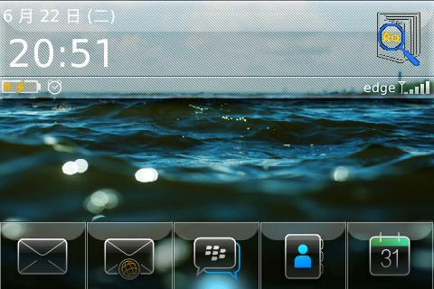 <b>Glass Lite Special 9000 OS6 ICONS THEME</b>