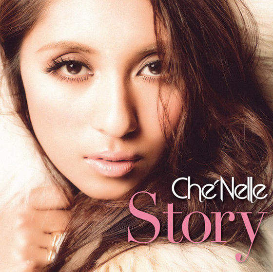 <b>Che Nelle - Baby I Love You phone ringtones</b>