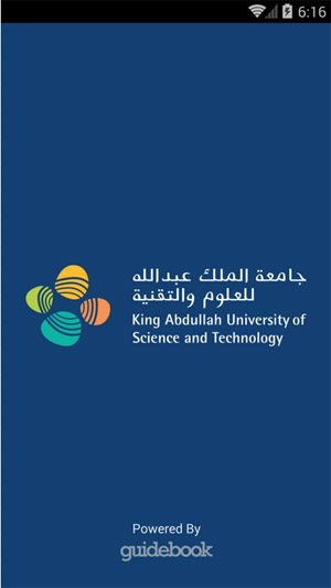 <b>KAUST Events 1.0.121</b>