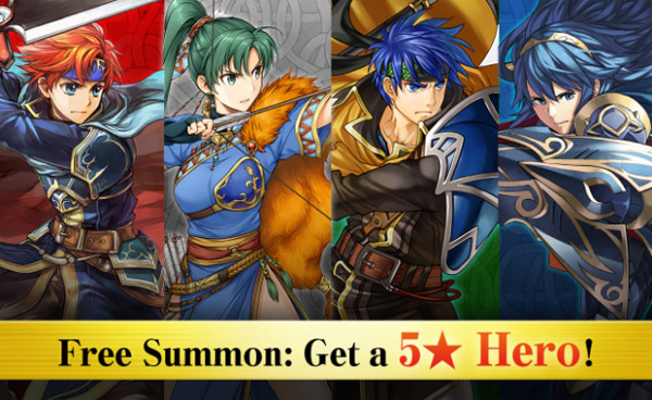 <b>Fire Emblem Heroes for bb keyone games</b>