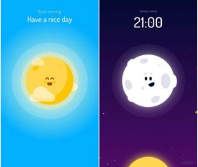 <b>Wakey - Beautiful Alarm Clock</b>